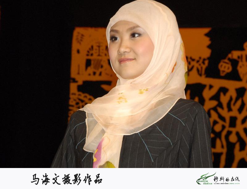 T台上的穆斯林MM   马海文摄