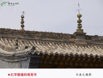 西路红军修建的清真寺
