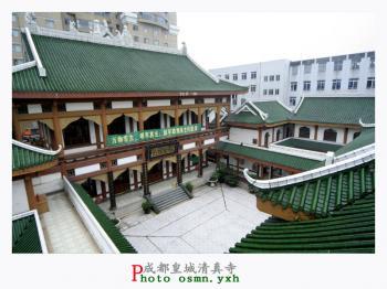 成都皇城清真寺(一)