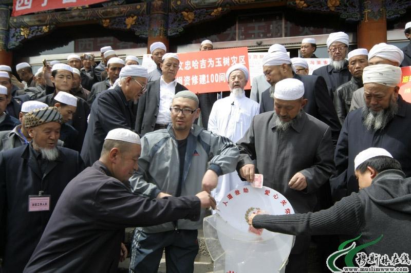 大爱无限 西宁穆斯林情向灾区