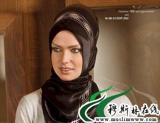 穆斯林的头巾