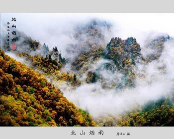舞动的黄河(三)