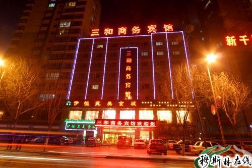 西宁三和商务宾馆位于西宁市城东区共和路66号.西宁的表情摄-西宁图片