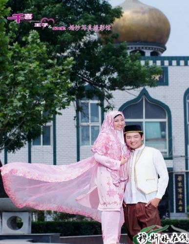 穆斯林婚纱摄影首选天津千喜王子与公主婚纱写真摄影馆