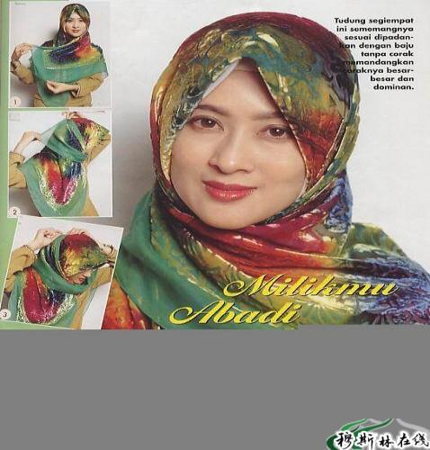 骑行头巾的戴法,头巾的戴法,穆斯林妇女头巾的戴法 ...