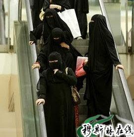 沙特阿拉伯美女muslim美女穆斯林穿黑纱黑纱遮面