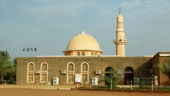 苏丹的清真寺