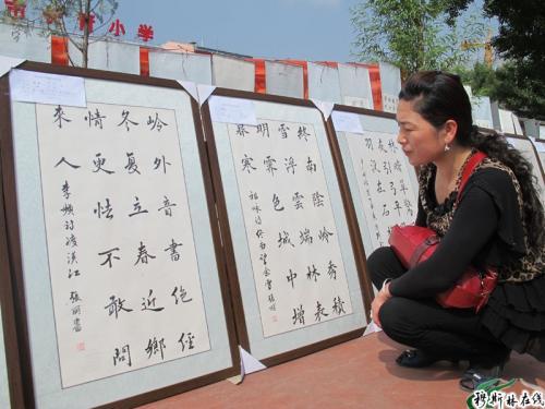 """大力支持与配合西宁市长青小学举办庆六一暨""""文明美德伴我成长""""图片"""