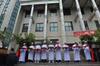 河湟穆斯林书画院举行九人书画展