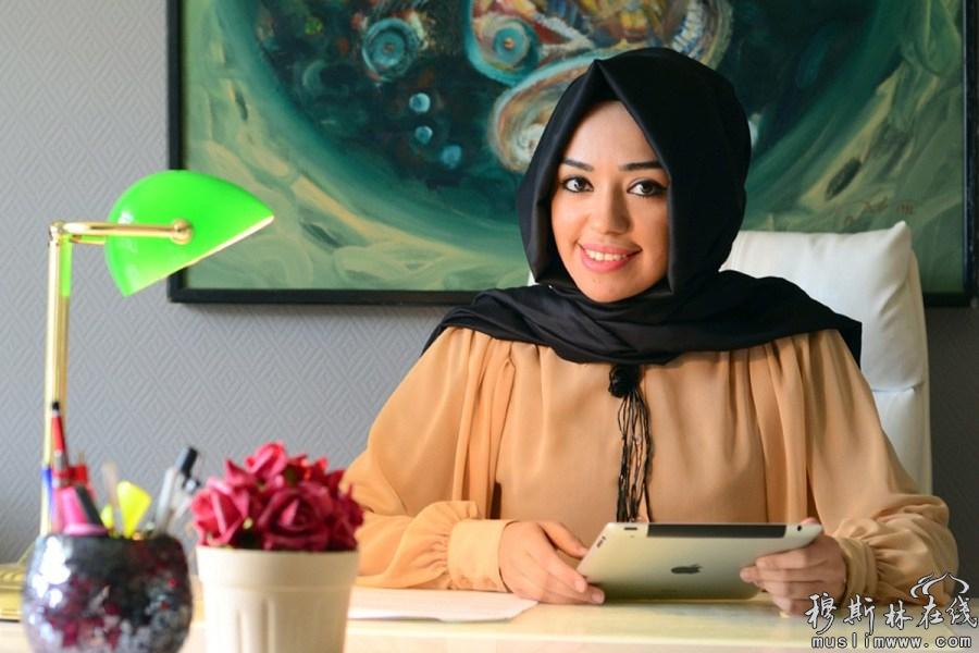 伊斯兰的时尚生活