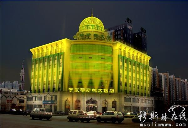 宁夏回族自治区欲打造伊斯兰金融中心