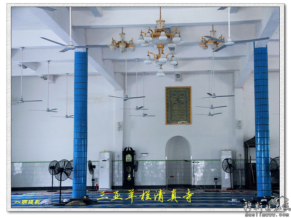 天涯海角伊斯兰清真寺