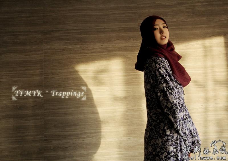 时尚的都市穆斯林女性