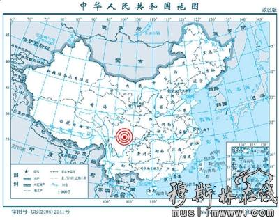 雅安地震_雅安人口153万三星