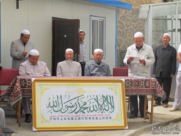 和盛园清真寺新任阿訇暨开学典礼在西宁举行