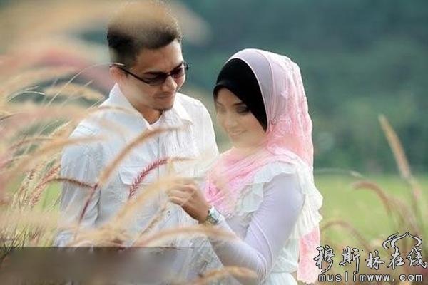 穆斯林青年视野中的爱情观 - 第四条 - 穆斯林在线图片