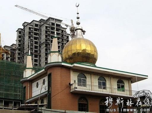 兰州北庄清真寺