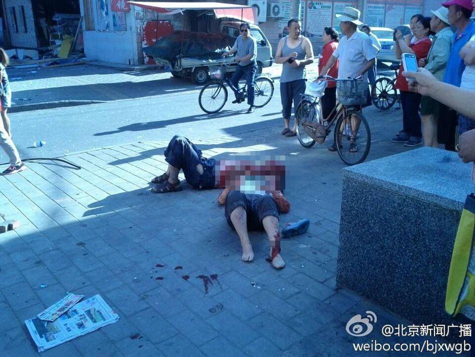 北京一家蛋糕店发生爆炸 现场血腥 (组图)