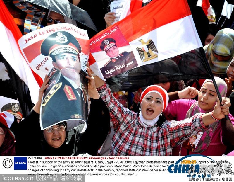 穆尔西支持者与反对者冲突 至少19人死亡