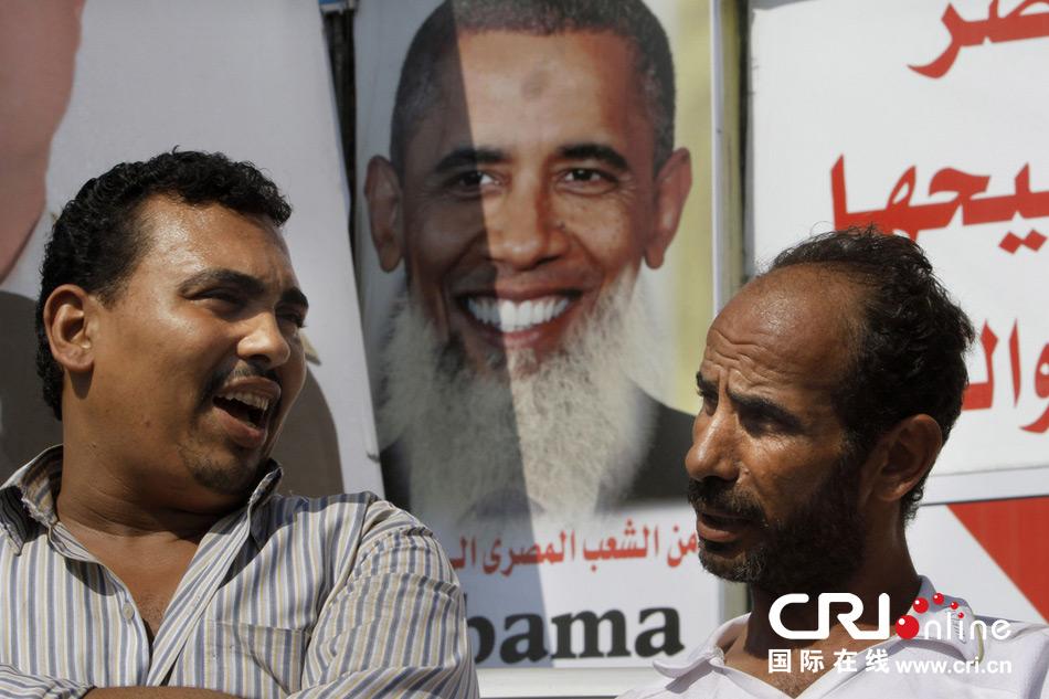 穆尔西支持者继续集会 奥巴马变大胡子穆斯林