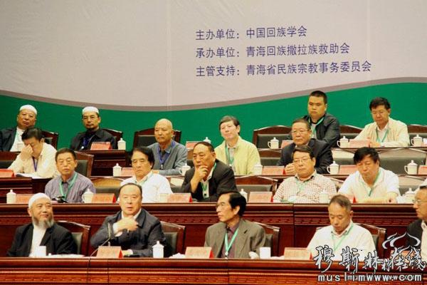 """从回族的四大特点谈回回民族在实现""""中国梦""""中的积极作用"""