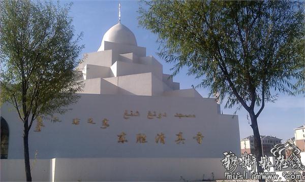 鄂尔多斯东胜区清真寺