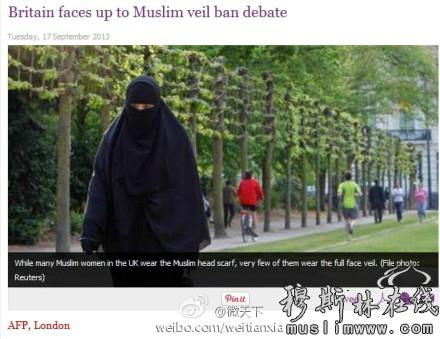 穆斯林面纱在英国引发讨论