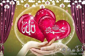 马明良:穆斯林应该具备五颗心