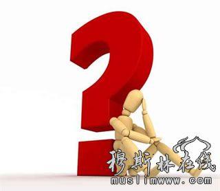 马明良:当代中国阿訇不能不思考的五个关键问题