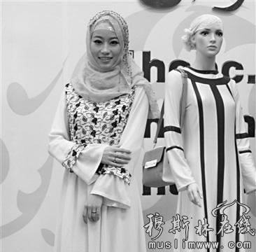 设计,生产了适合中东地区阿拉伯长袍,东南亚长袍和中国穆斯林回族长袍