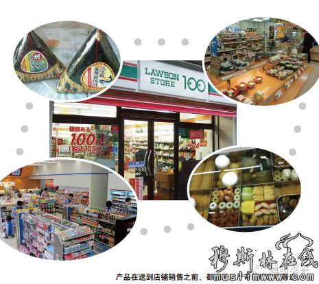 """椭圆形的环形货架""""中岛柜""""搬进了便利店,让消费者可以站成一圈选购"""