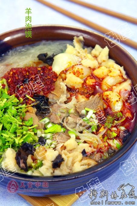 回族特色美食美食泡馍-清真羊肉-穆斯林v特色美食和夏天图片
