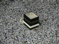 新疆三千余名穆斯林乘南航班机赴麦加朝觐