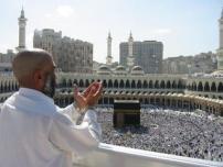 穆斯林的麦加朝觐之路
