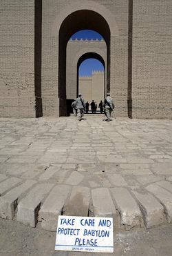 流光溢彩的伊拉克古代文明