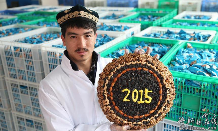 2015清真美食在叩门,我想和你谈谈新年愿望