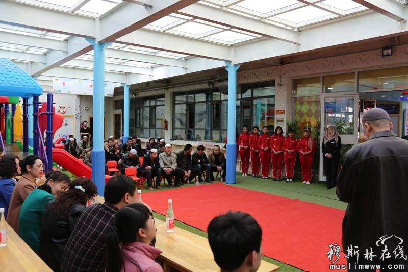 西宁东关回族滨河幼儿园举行开园典礼