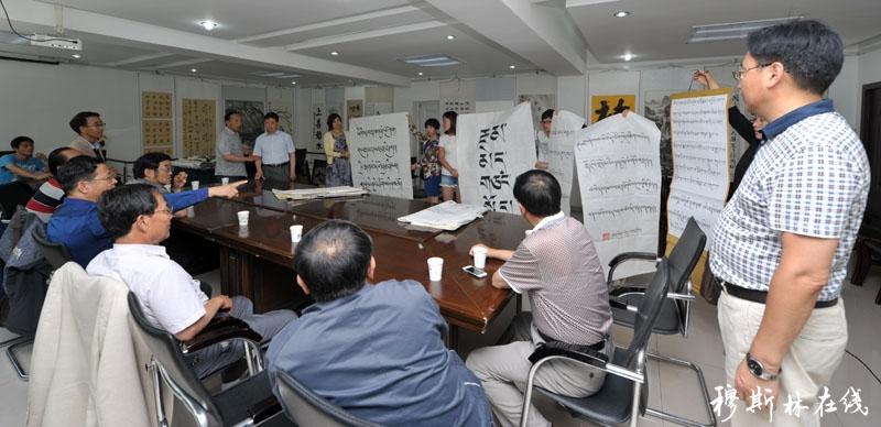"""青海省首届""""民族团结进步杯""""美术书法大赛评审活动于7月22日下午"""