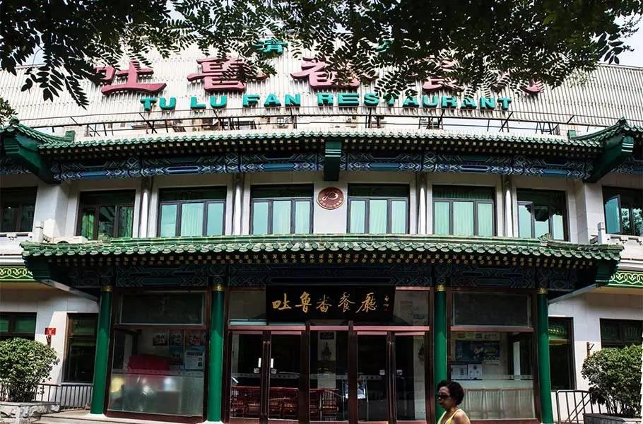 京城小麦加 一位虔诚穆斯林老人的故事