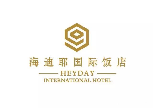 9月10日,历时3个月的征集和推选,海迪耶品牌logo正式对外公布,香港