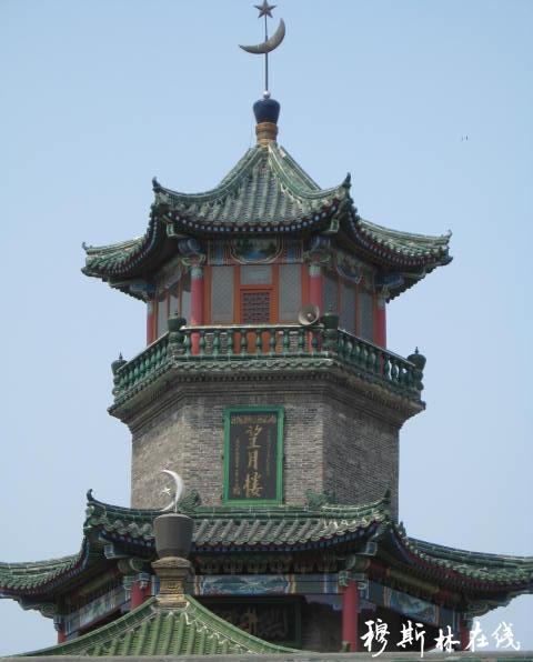 大厂回族自治县北坞清真寺