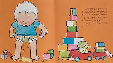 教幼儿如何叠裤子图解