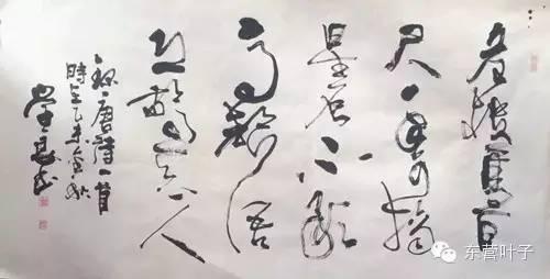 中国书法美术家协会理事青海省书法家协会理事,   青海西海书画社