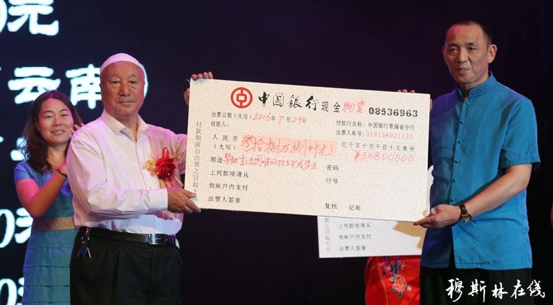唯宝汇携手青海高远慈善帮扶救助会捐赠仪式在西宁举行