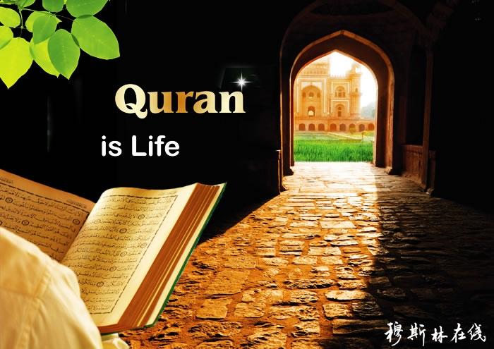 丁士仁:开启《古兰经》的钥匙