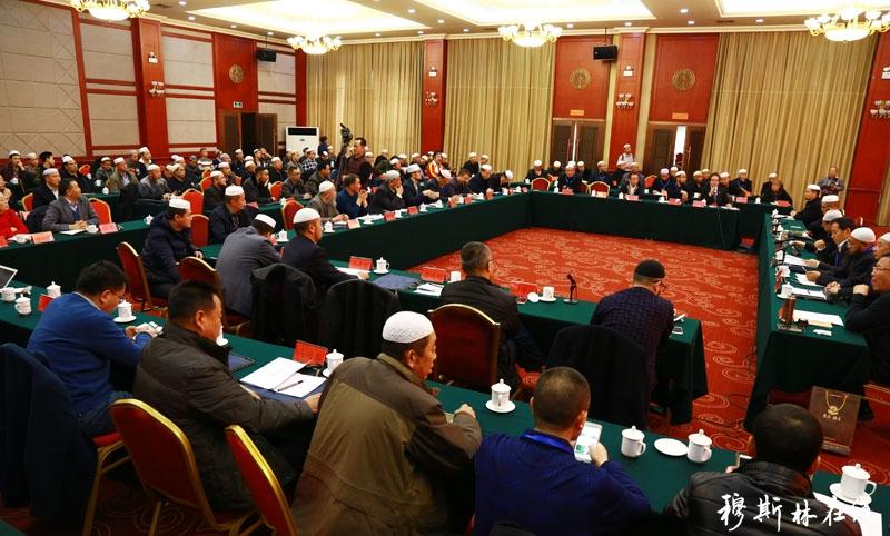 首届青海省伊斯兰教阿訇学者论坛在夏都西宁举办