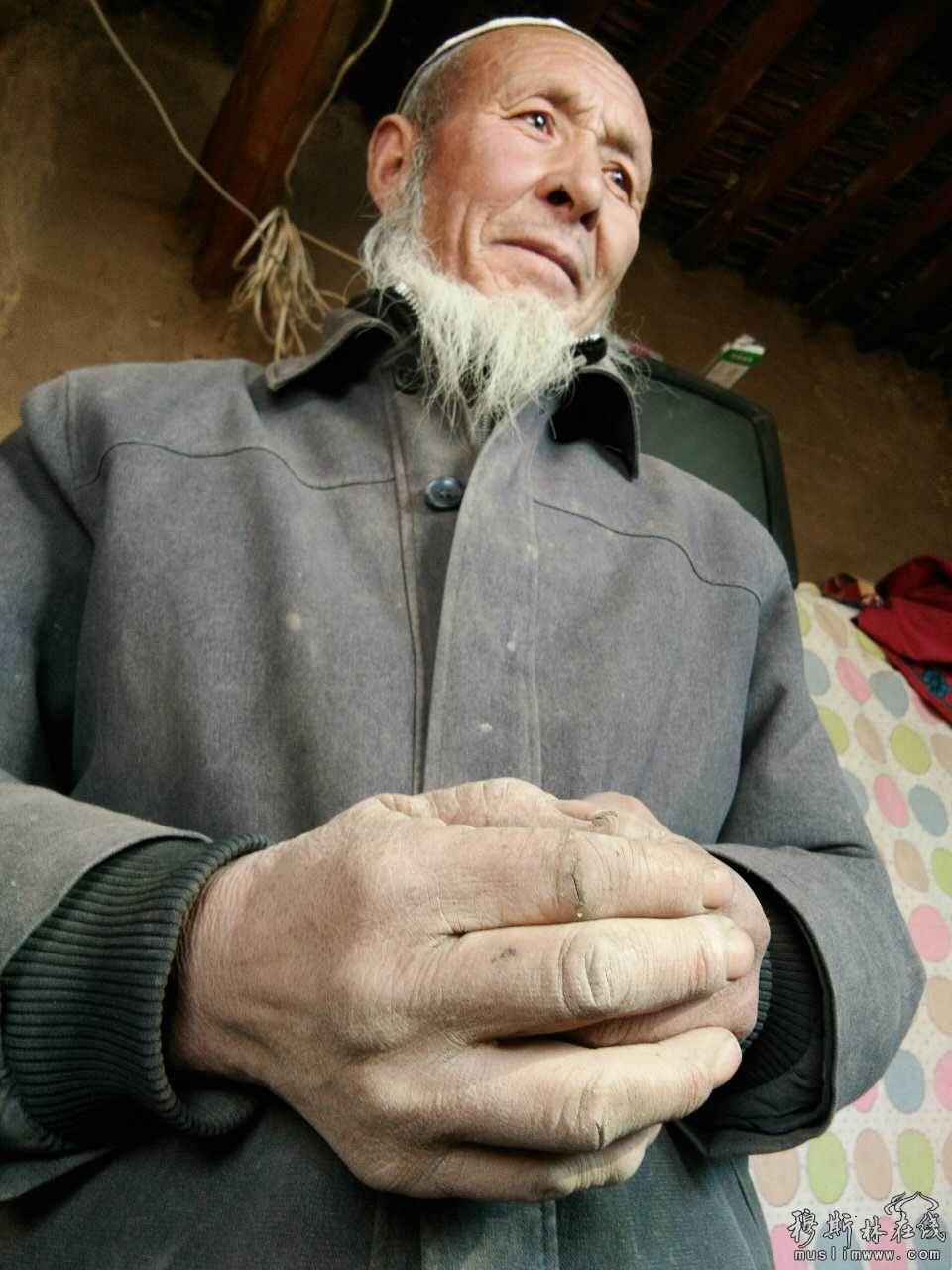 穆斯林老牧人