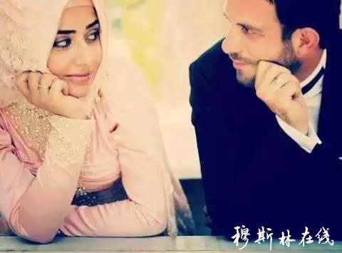 为什么阿拉伯女性得妇科病的特别少?