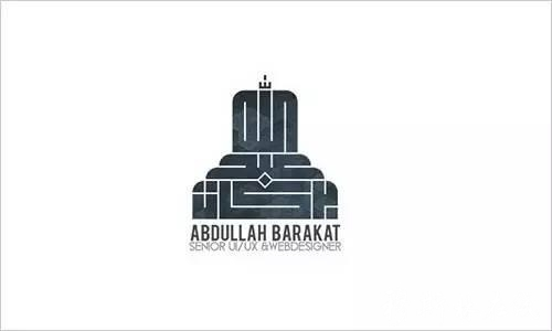 伊斯兰风格Logo作品欣赏