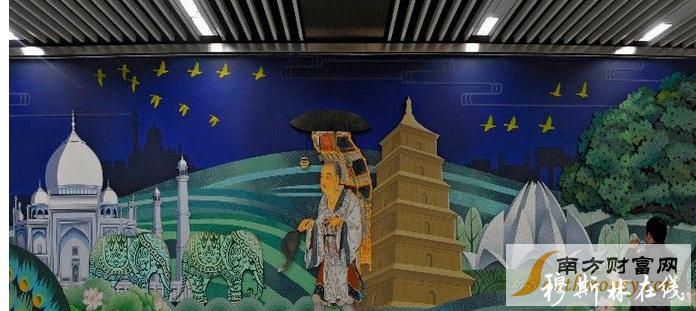 西安地铁站壁画乌龙 玄奘去一千年后的伊斯兰取古兰经吗?